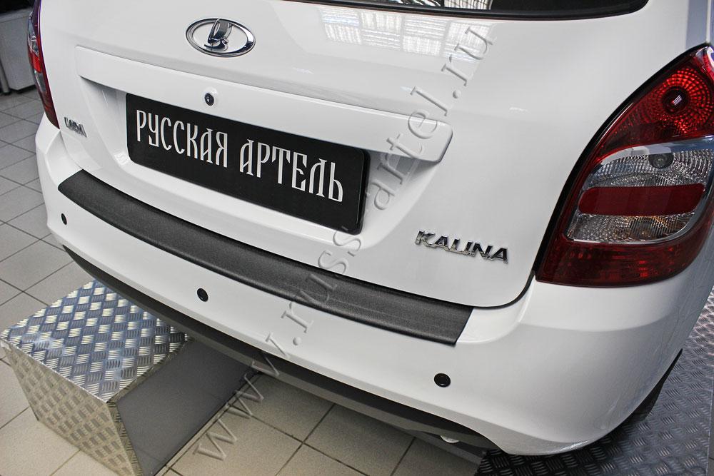 www.russ-artel.ru/images/price/avto/NLK2-026102_1.jpg