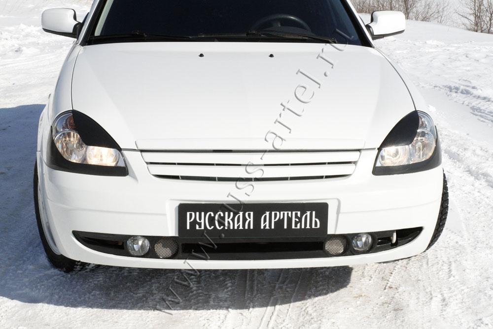 Инструкция Изготовления Ресничек На Приору Своими Руками (Russ-Artel.ru)